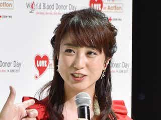 川田裕美アナ「30万だまし取られた」過去を衝撃告白&初彼氏エピソードも
