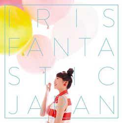 Irisの新曲「ファンタスティック ジャパン」(5月31日発売)通常版(画像提供:ソニー)