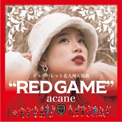 福岡出身のシンガー「acane」、来期のボルクバレット北九州のテーマソングを担当することが決定!