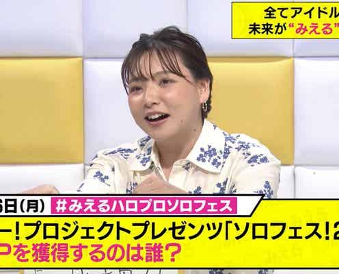 野呂佳代、大島優子&林遣都の交際は結婚前から知っていた「リモートで紹介された」