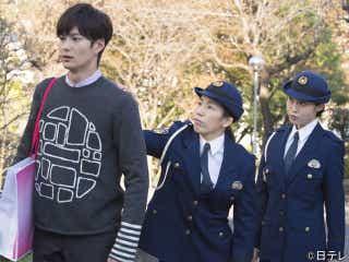 吉田沙保里、有岡大貴と手を繋いでキュンキュン!女性警察官役で『掟上今日子』に出演