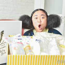 「Welcome Baby Box」の詳細を見る
