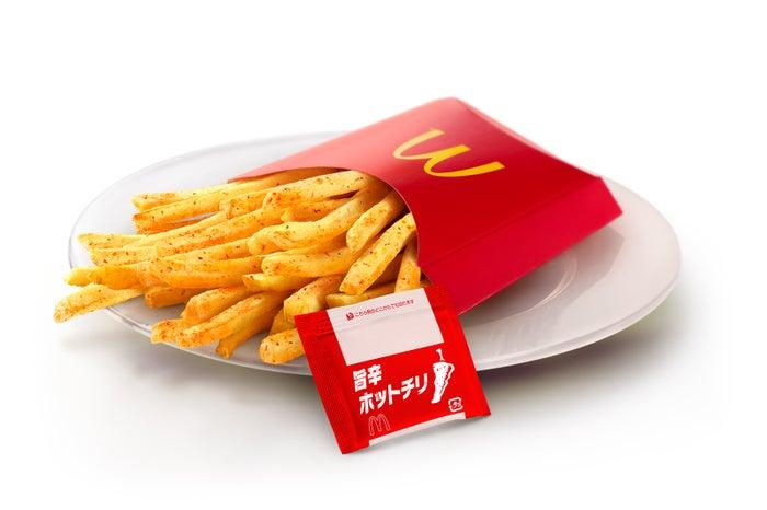 シャカシャカポテト 旨辛ホットチリ/画像提供:日本マクドナルド