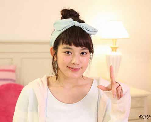 筧美和子「憧れの憧れだった」初挑戦に意気込み