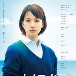 能年玲奈/映画「ホットロード」ティザーポスター(C) 2014『ホットロード』製作委員会