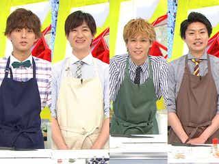 「キスマイ超BUSAIKU!?」新企画スタート 手料理でゲストを胸キュン