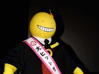 「暗殺教室」殺せんせーの正体は嵐・二宮和也、初日舞台挨拶にサプライズ登場で発表「あまり悪目立ちしないように」