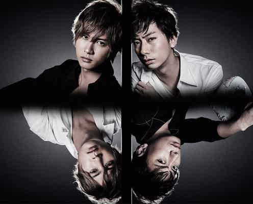 A.B.C-Z橋本良亮&河合郁人が主演「コインロッカー・ベイビーズ」日替わりWキャストで再演決定