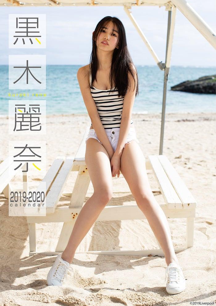 黒木麗奈カレンダー表紙 (撮影:佐藤裕之)