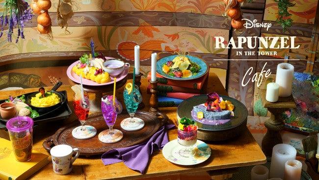 「塔の上のラプンツェル」OH MY CAFEメインビジュアル(C)Disney