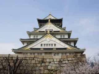 世界からも観光客が訪れる人気スポット「大阪城公園」の魅力