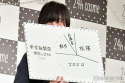 """欅坂46平手友梨奈""""理想の24時間の過ごし方""""明かす"""