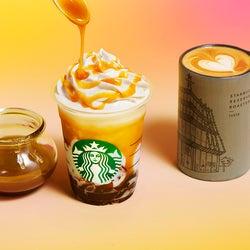 スタバ「バタースコッチ コーヒー ジェリー フラペチーノ」ロースタリー東京の人気ラテがフラペチーノに!