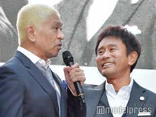 松本人志、自宅待機中・浜田雅功の現状を報告 スタッフがコロナ感染疑いでPCR検査