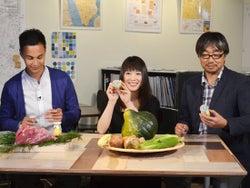 北乃きい×ユージ×小山薫堂、「社会貢献のスタンス」を語る『PEOPLE MAGNET TV』