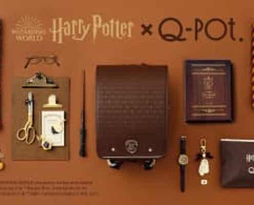 魔法の杖ホルダー付き!世界初「ハリー・ポッター × Q-pot.」チョコレートランドセルが発売中