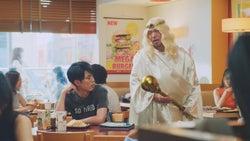 間宮祥太朗、松本人志/新CM「やる気の出る歌」15秒篇より(提供写真)