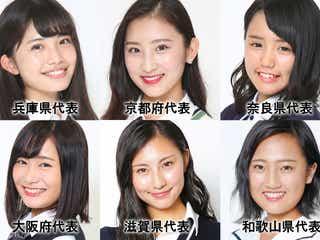 【投票結果】「女子高生ミスコン」関西エリアの代表者が決定<日本一かわいい女子高生>
