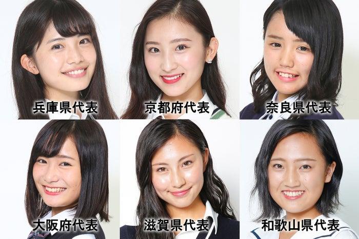 「女子高生ミスコン」関西エリア各都道府県代表 (C)モデルプレス