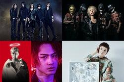 X JAPAN、HYDE、CRAZYBOY&HIROOMI TOSAKA…「テレビ朝日ドリームフェスティバル2018」出演アーティスト第1弾発表