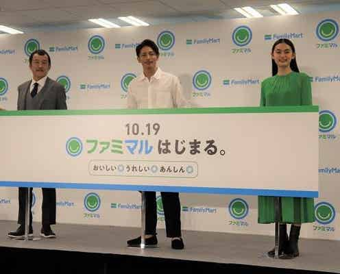 玉木宏、吉田鋼太郎らがファミリーマートの新商品を試食! 八木莉可子は「言語化できないキュンを感じてしまいました」と絶賛