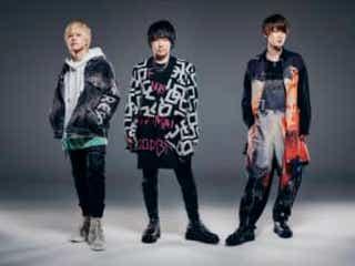 TikTokで踊られまくり!?Non Stop Rabbit、12月9日発売のメジャーデビューアルバム「爆誕 -BAKUTAN-」から本領発揮の話題曲「偏見じゃん」配信スタート!タイアップも決定!