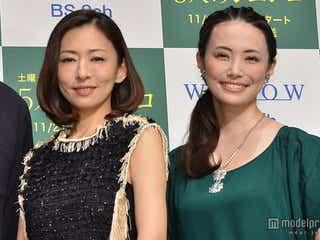 松雪泰子「怖かった」12年ぶり共演のミムラに驚愕