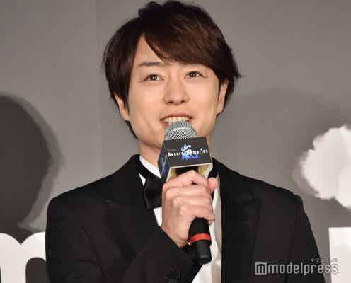 櫻井翔、嵐の初ライブフィルムを松本潤と鑑賞 エンドロールで「恥ずかしがっていました」