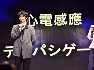 三浦春馬、自身初ファンミーティングを台湾で開催「一生忘れられない日」