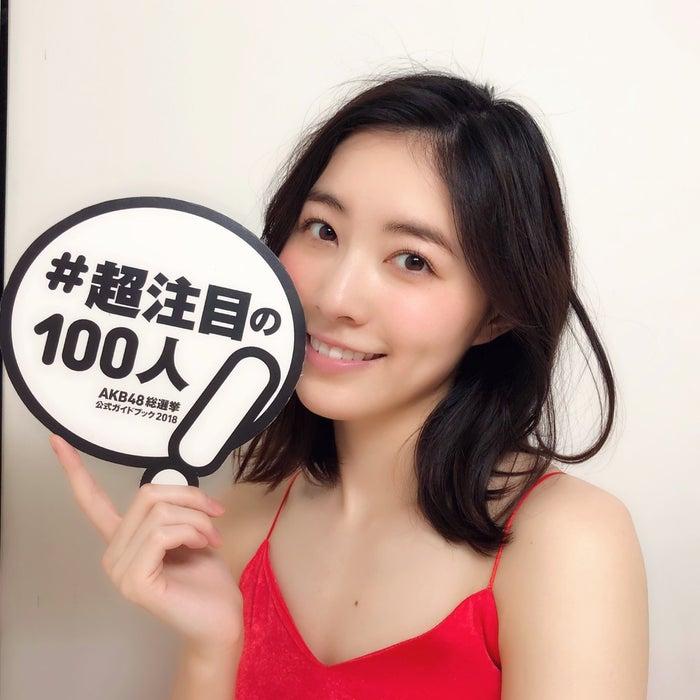 松井珠理奈『AKB48総選挙公式ガイドブック2018』(5月16日発売/講談社)公式ツイッターより