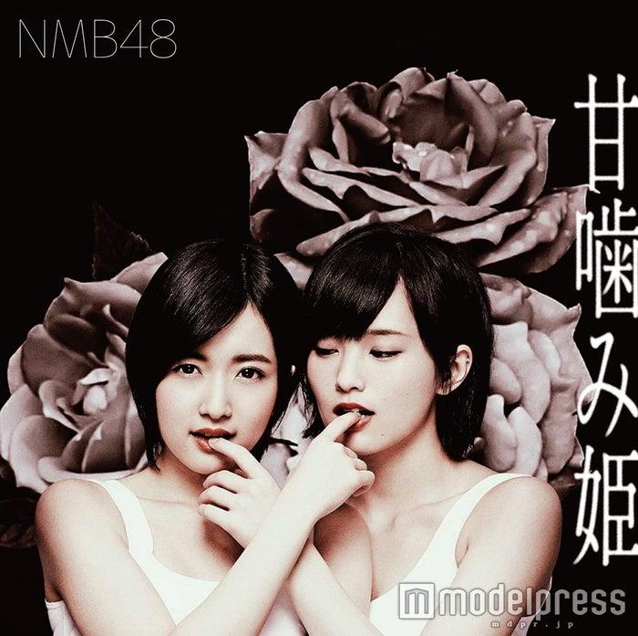 須藤凜々花、山本彩/NMB48、14thシングル「甘噛み姫」TypeA(4月27日発売)