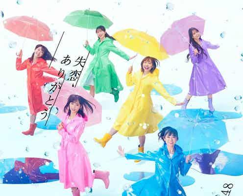 AKB48冠番組「無人島生活」「100万再生するまで帰ってこれません」の企画が起爆剤となる!?立候補者は25人
