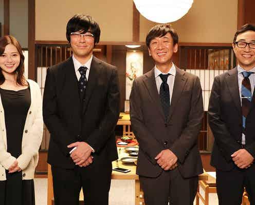 白石麻衣、東京03角田晃広の彼女役に「バカップル感が出せたら」