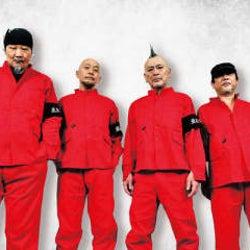 亜無亜危異、アルバム『パンク修理』から「世界に羽ばたけロックスター」のリリックビデオを先行公開