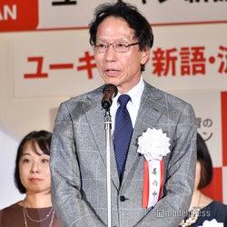 選考委員・姜尚中 (C)モデルプレス