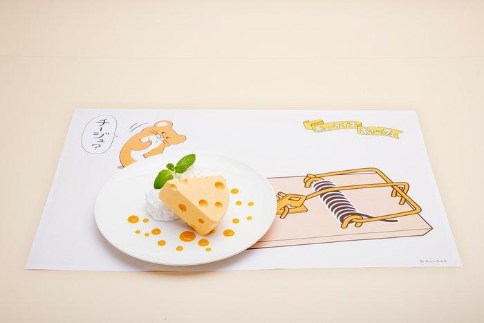 スキネズミのレアチーズケーキ1,040円(C)キューライス