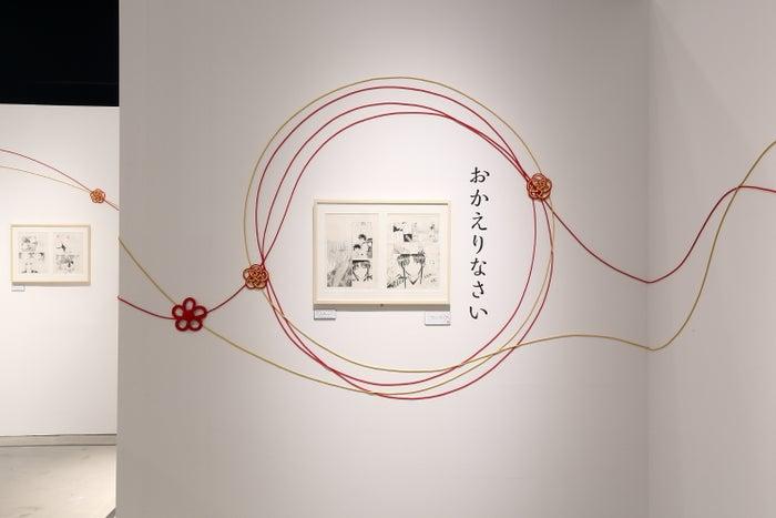 るろうに剣心展(C)和月伸宏/集英社