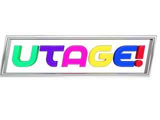 中居正広×渡辺麻友「UTAGE!」番組史上初の試み<出演者・企画発表>
