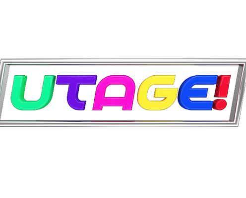 中居正広×渡辺麻友「UTAGE!」1年ぶり放送決定