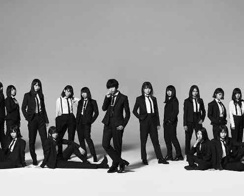 欅坂46、初の武道館公演が決定