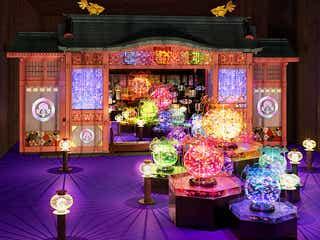 「アートアクアリウム美術館」6つのエリアコンセプト公開、煌びやかな非日常空間が魅了