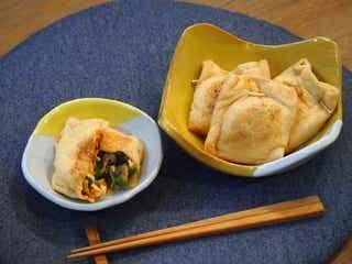 【おつまみレシピ】簡単「キムチーズの巾着焼き」の作り方