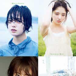 モデルプレス - 欅坂46写真集「21人の未完成」発売前2度目の重版で20万部突破