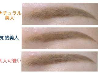 眉で顔の印象は大きく変わる!3タイプの印象別「今っぽ美人見え眉メイク」