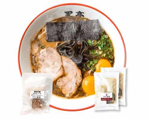 「とんこつラーメンの日」に食べたい Amazonで買えるオススメお取り寄せ3選