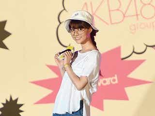 AKB48阿部マリアは「一番オシャレ」メンバー絶賛のファッションセンス発揮