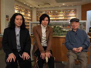 "NEWS加藤シゲアキ、""日本ミステリーの巨匠""にまさかの質問"
