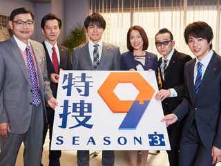 V6井ノ原快彦主演「特捜9 season3」決定 山田裕貴・宮近海斗ら豪華キャスト集結