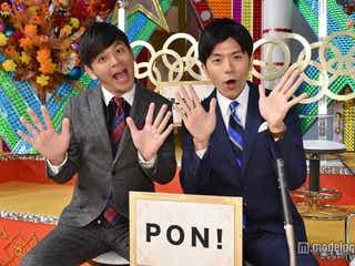 日テレ青木源太アナ「PON!」新MCに抜擢 岡田圭右も激励「僕を引っ張って」