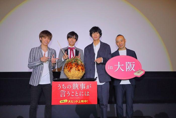 (左から)神宮寺勇太、永瀬廉、清原翔、久万真路監督(C)2019「うちの執事が言うことには」製作委員会